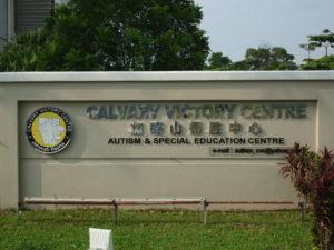 calvary-victory-centre