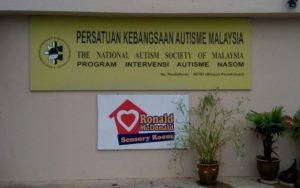 national-autism-society-of-malaysia-kuantan-pahang