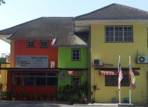 persatuan-sindrom-down-malaysia-kuala-lumpur